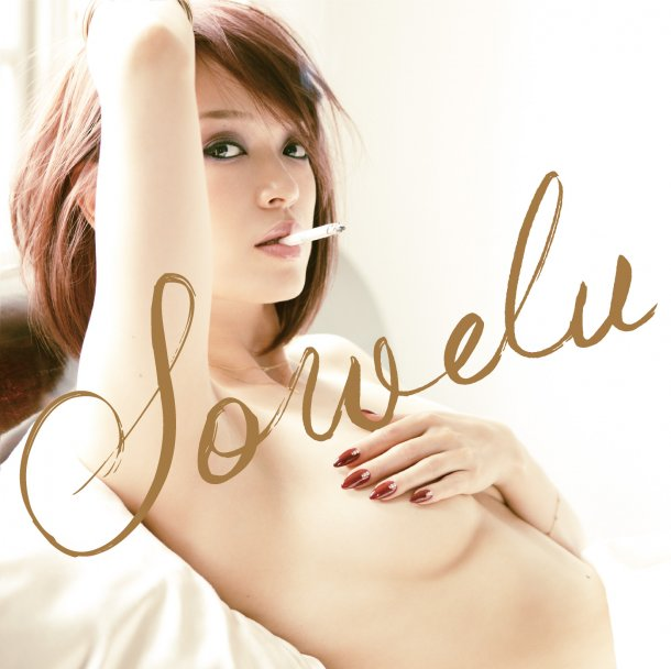 Sowelu - Love and I